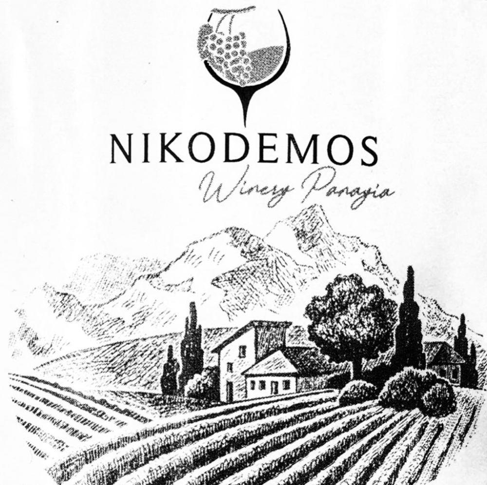 Nikodemos Panayia Winery
